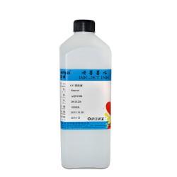 Nettoyant uv 250 ml, 500 ml, 1000 ml